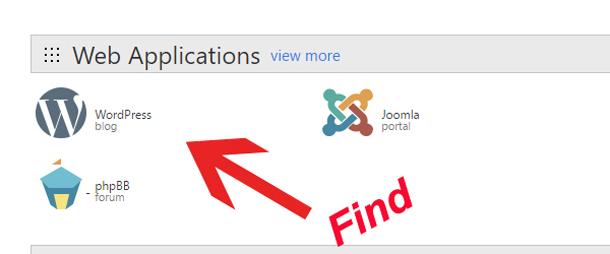 goDaddy cPanel UI for WordPress Application Installation